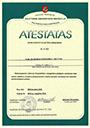 VEI certificate